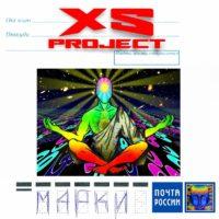 XS Project – Marki