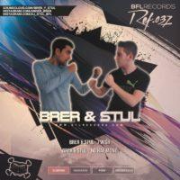 Brer & Stul – I Wish