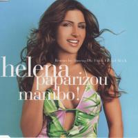 Imagen representativa del temazo Helena Paparizou – Mambo (Alex K Remix)