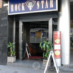 Rock Star Bilbao
