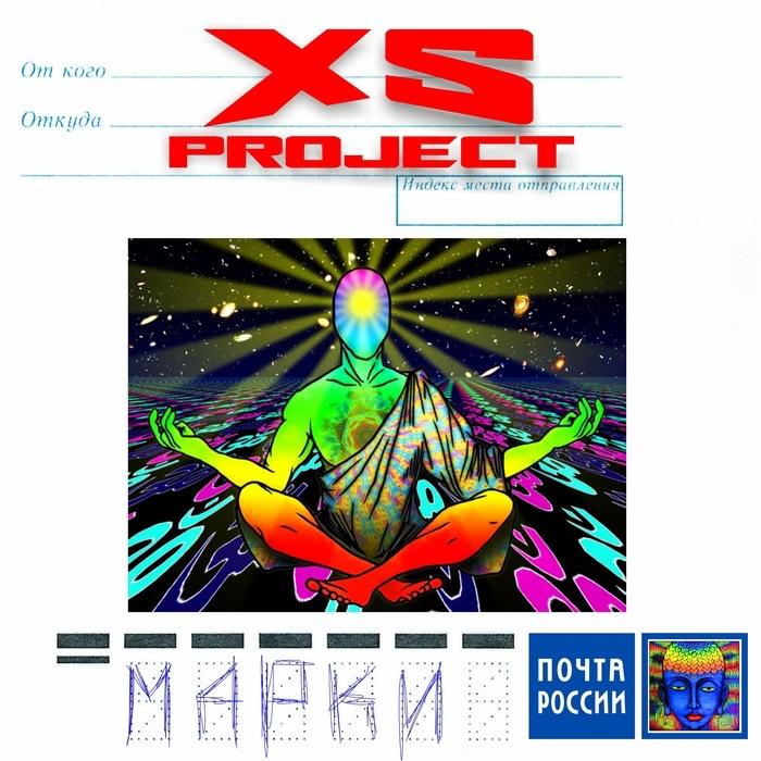 Imagen representativa del temazo XS Project – Marki
